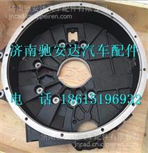 082V01401-5197重汽曼MC11发动机飞轮壳/082V01401-5197
