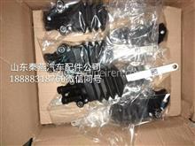 高度控制阀WG142440051/WG142440051