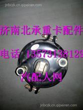 150350100093AA0A  联合卡车配件前右制动气室总成/150350100093AA0A