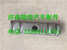 2911-574438红岩杰狮钢板弹簧压板/2911-574438