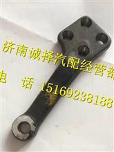 13076300X5606     13076300X5706福田瑞沃II140左右横拉杆臂