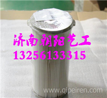 WG9925550182重汽豪沃T5G豪沃T7H燃油粗滤器滤芯/WG9925550182