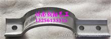 712W97420-0011重汽汕德卡C7H卡箍/712W97420-0011
