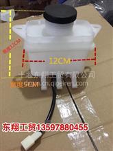东风超龙校车客车EQ6550校车离合器油壶/6550