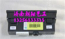 712W61942-0008重汽汕德卡C7H控制面板/712W61942-0008