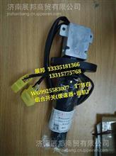 WG9925583007 重汽豪沃T7H右组合开关(缓速器+巡航)/WG9925583007