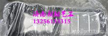 201V05800-6370重汽MC11曼发动机油底壳总成/201V05800-6370