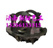 810W35606-0011重汽曼桥轴间差速器壳/810W35606-0011