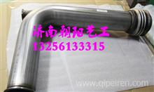 712W15204-0026重汽汕德卡C7H挠行软管、金属软管/712W15204-0026