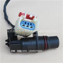 康明斯凸轮轴位置传感器插头 凸轮轴位置传感器插头插接件原厂/柴油电喷配件