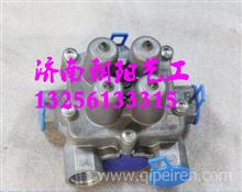 WG9000360523重汽豪沃T7H豪沃A7四回路保护阀/WG9000360523