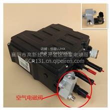 尿素泵空气电磁阀 全新 康明斯Ecofit 空气电磁阀/柴油电喷配件