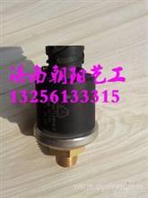 LG9704710010重汽新C5B气压传感器/LG9704710010