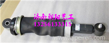 AZ1664440069重汽豪沃T7H豪沃T5G驾驶室后减振器总成(空气弹簧)/AZ1664440069