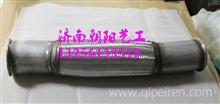 712W15204-0025重汽汕德卡C7H挠行软管、金属软管/712W15204-0025