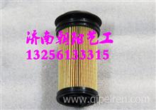 VG1034121015重汽豪沃T7H豪沃T5G过滤器芯/VG1034121015