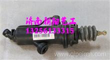 711W30715-6152重汽汕德卡C7H离合器总泵/711W30715-6152