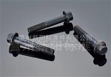 汽标Q184高品质凹脑平底高强度六角螺栓 国标法兰面螺栓/Q1841025