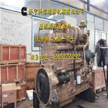 重庆KTAA19-G5摇臂室垫机油压力报警开关3408607