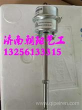 重汽天然气增压器废气旁通阀/重汽天然气增压器废气旁通阀