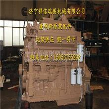 3015237重庆KTA19-D(M)机油压力报警开关