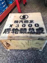 陕汽德龙X3000后轮轮毂总成(原厂配套)/陕汽德龙X3000后轮轮毂总成(原厂配套)