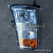 济南重汽豪沃轻卡原厂右电调大灯/LG9704720009
