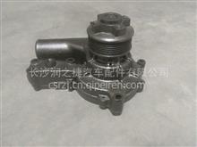 玉柴6108中冷增压水泵/A3206-1307100