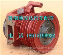 61500060050潍柴WD615发动机水泵/61500060050