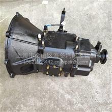 江淮JAC好运康玲MSC-5S(A2Q01)变速箱总成适配490发动机/1701010D312