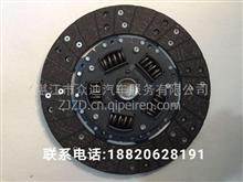 离合器片  265MM  适用凯运欧三/CN6C15  7550  AA