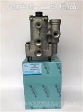 重汽豪沃挂车阀带接流SN3522F001WG9000360525-三诺/各种车型制动系统配件厂家批发