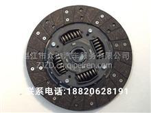 离合器片  250  适用D-MAX/五十铃100P/C8975006850