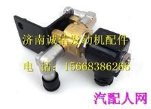 3754010-10w一汽解放尿素罐加热电磁阀/ 3754010-10w