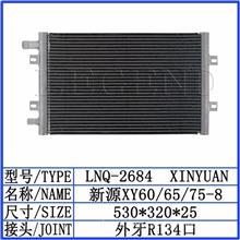 新源60 65 75-8 空调冷凝器 散热板/LNQ-2684