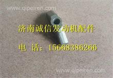 K-1008058锡柴发动机排气管压板/K-1008058