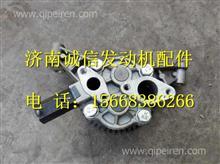 1011015-6DF3锡柴发动机机油泵总成/1011015-6DF3