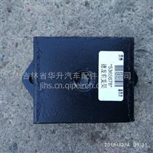 陕汽德龙F2000/F3000发动机前支撑/DZ9114593001