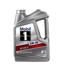 美孚机油银美孚一号全合成5W-30机油正品/5W-30机油