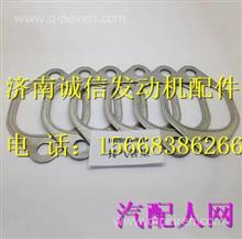 1008044-81D一汽解放锡柴排气歧管垫 /1008044-81D