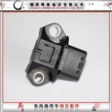东风天锦4H发动机国5发动机进气压力及温度传感器 /3611010-E1EC0