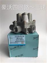 重汽豪沃08款四回路保护阀SN3515M004WG9000360523-三诺/各种车型制动系统配件厂家批发