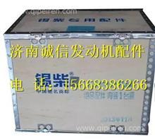 F5200000-PJ4P锡柴发动机四配套/F5200000-PJ4P