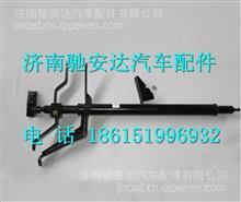 17A44RD-03200-A华菱配件选换挡继动摇臂及支架总成/ 17A44RD-03200-A