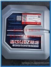 东风康明斯发动机机油润滑油CI-4 20W/50/L00609