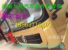 陕汽德龙X3000驾驶室总成  陕汽德龙X3000事故车/陕汽德龙X3000驾驶室总成