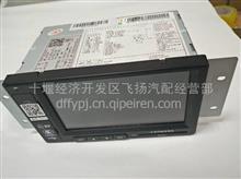 【T4A5C-7913111-09】汽车行驶记录仪总成/T4A5C-7913111-09