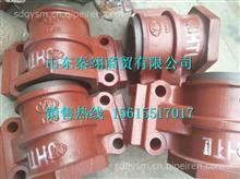 HFF2918005CK1G1安凯车桥平衡轴壳 /HFF2918005CK1G1