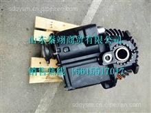 HFF250100CK2MC3.083安凯车桥459主减速器总成/ HFF250100CK2MC3.083