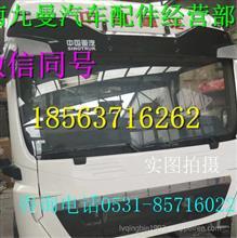 中国重汽豪沃T5G驾驶室总成  重汽T5G事故车专卖/中国重汽豪沃T5G驾驶室总成